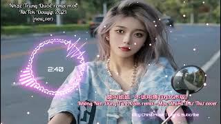 莫叫姐姐 - 不该用情 (DJ女声版)   Không Nên Dùng Tình Cảm remix - Mạc Khiếu Thư Thư cover   Nhạc TikTok 抖音 2021