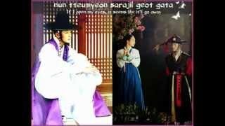 Lee Jun Ki(이준기)-One Day[Romanization+ENG SUB ]Arang and The Magistrate OST