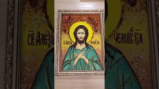 Икона из янтаря Святитель Алексий 20х15 см от компании Іконна лавка - видео
