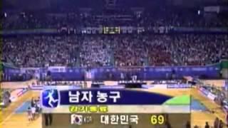 KOREA VS PHILIPPINES (BUSAN 2002) -The lucky shot-