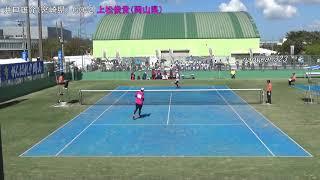 2018年福井国体ソフトテニス成年男子三位決定戦第二対戦井口宮崎県対上松岡山県