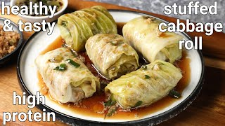 healthy & tasty stuffed cabbage rolls recipe | cabbage spring roll with minced soya chunks - hebbars