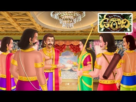 History of Ugadi || Telugu New Year Ugadi Story with Animation