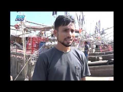 ইলিশের প্রজনন মৌসুম: মাছ ধরা বন্ধ থাকায় চরম বিপাকে উপকূলের জেলেরা | ETV News