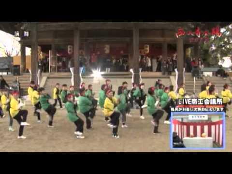 2013会陽甚句岡山市立平井小学校1