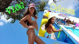 Пляжный VLOG . День на пляже . Одесса | DAY AT THE BEACH . ODESSA