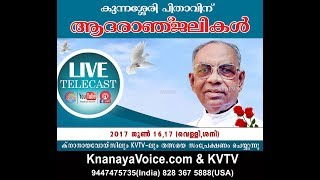 KVTV LIVE : Funeral of Mar Kuriakose Kunnassery |Saturday