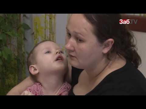 Врачи посоветовали читинке отказаться от ребенка с ДЦП