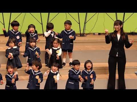 2019年愛媛星岡幼稚園定期演奏会