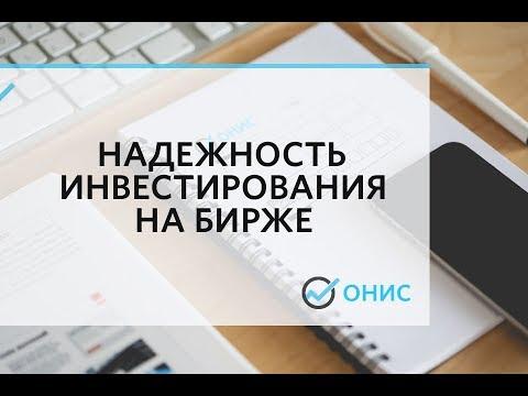 Айкью опцион регистрация