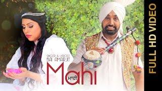 Mahi  Bai Amarjit