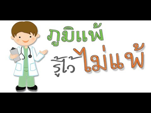 Neurodermatitis รักษาผิว
