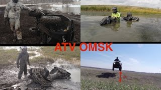 preview picture of video 'ATV OMSK Лучшие моменты 2014'