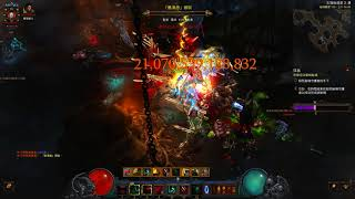 Diablo III 死靈法師 宏偉105層 (greater Rift 105 Necromancer)
