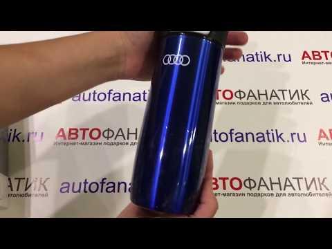 Термокружка Audi Thermo Mug, Blue, 3291700100