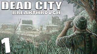 S.T.A.L.K.E.R. Dead City Breakthrough #1. Тайник Стрелка