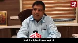 Direct From Chairman's Desk, SHIMT Goraya