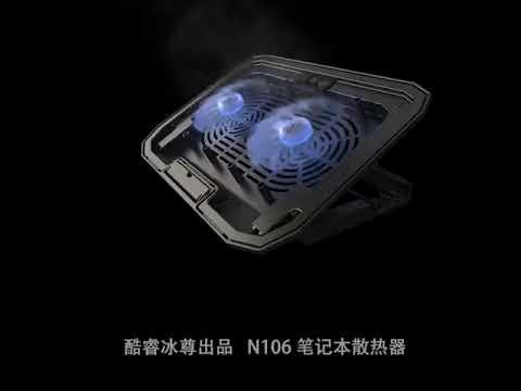 Подставка для ноутбука охлаждающая с регулировкой скорости и высоты / 2 вентилятора / 2 USB  порта / подсветка / для 12-17 дюймов Cooling Pad черная (СР-20602) Video #1
