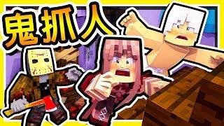 Minecraft 但這是【黎明死線】+【第五人格】😂 !! 破解碼器6種⭐職業殺手⭐限制級虐殺 !! 全字幕