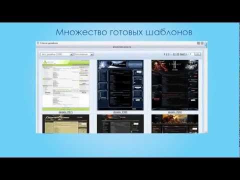 Видеообзор uCoz