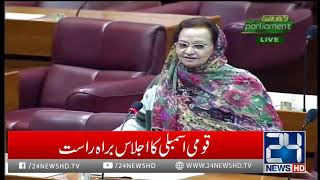 Debate on Private School fees and Education in National Assembly