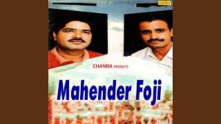 Utd Chala Mehender