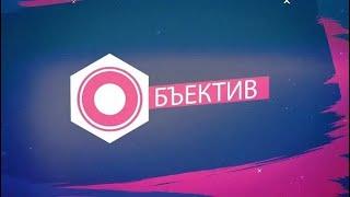 Объектив. Эфир. 11.10.18 - телеканал Нефтехим (Нижнекамск)