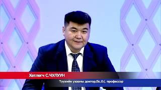 Монгол нутаг дахь Сяньби, Жужаны төрт улсууд - Монголын түүх