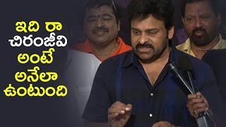 Mega Star Chiranjeevi About Khaidi No 150  Chiranjeevi Counter To Trolls On Khaidi No 150  TFPC