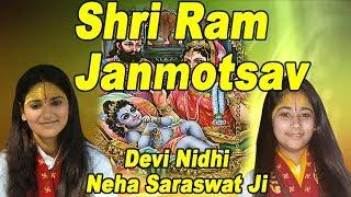 Shri Ram Janmotsav Badhai Devi Nidhi Neha Saraswat