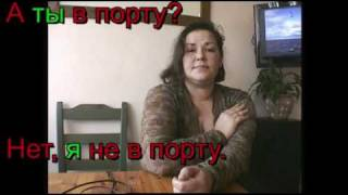 LEARN RUSSIAN PREPOSITIONAL CASE OF LOCATION, Lesson: Я дома | RUSSIAN 1: Beginners