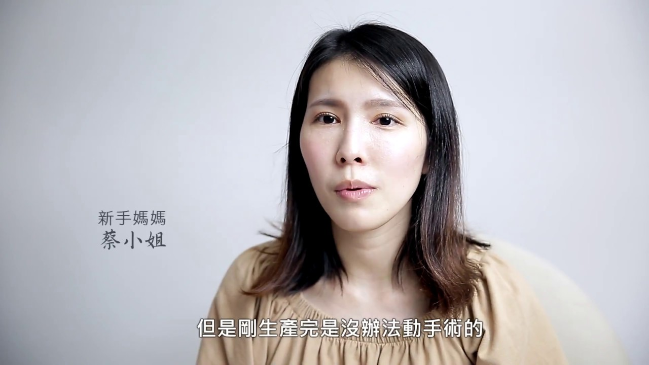 酷塑冷凍減脂: 新手媽咪產後恢復身材的新方法