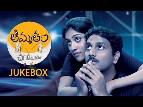 Amrutham - Chandamama Lo | Telugu Movie Full Songs | Jukebox - Vel Records