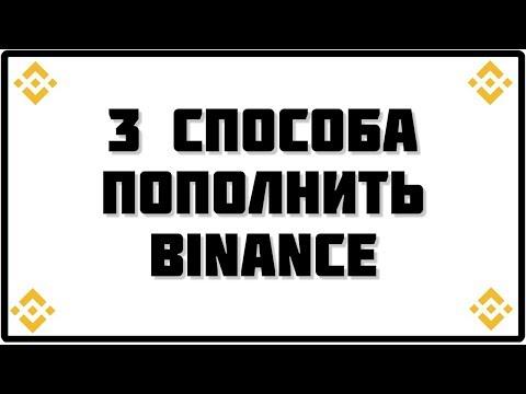 Pp скрипт бинарных опционов