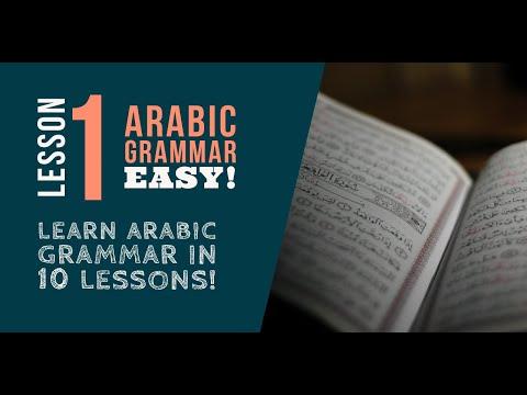 Learn Arabic (1) - Grammar course Free! Easy! - Homework Included!