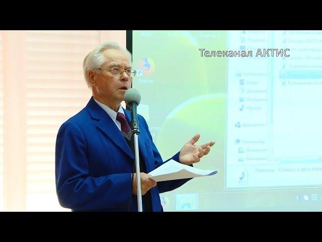 Литературный вечер Александра Обухова