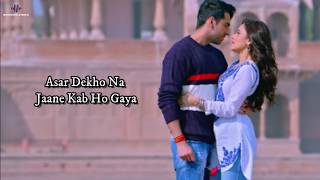 Ik Mulaqaat (LYRICS) - Dream Girl | Ayushmann K, Nushrat B