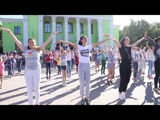 """Флешмоб народной школы современной хореографии """"Тотус"""""""
