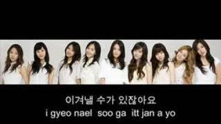 snsd so nyuh shi dae - tinkerbell w/ lyrics and eng sub