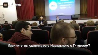 Студентам во Владимире показали фильм об опасном Навальном, сравнив его с Гитлером