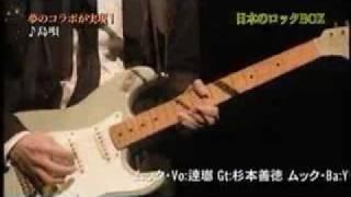 JACKINTHEBOX2007島唄