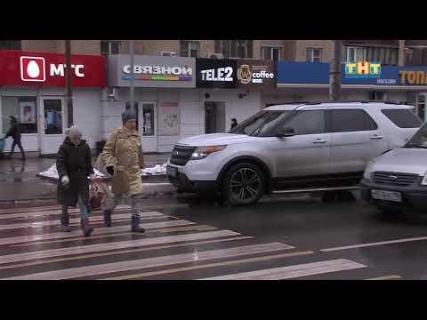 Повысился штраф для водителей, не пропустивших пешехода