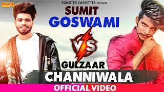 Gulzaar Chhaniwala  VS  Sumit Goswami    Jukebox ¦ New Haryanvi Songs 2019 ¦ Sonotek Official