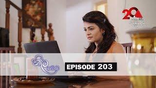 Neela Pabalu | Episode 203 | 19th February 2019 | Sirasa TV