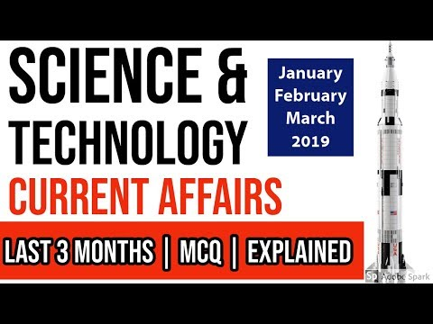 #SCIENCE & TECHNOLOGY #CURRENT AFFAIRS 2019 (JANUARY - MARCH) #विज्ञान प्रौद्योगिकी #2019
