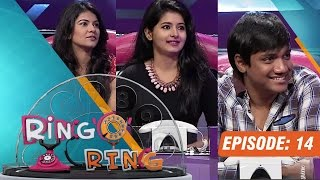 Ring O Ring |(23/11/2014)|Reshmi Menon, Sanjay Bharathi, Manisha|[Epi-14]