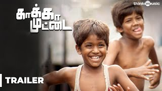 Kaakka Muttai Official Theatrical Trailer | Dhanush | Vetri Maaran | Fox Star Studios