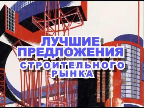 Vira Ukraine 2015 reliz