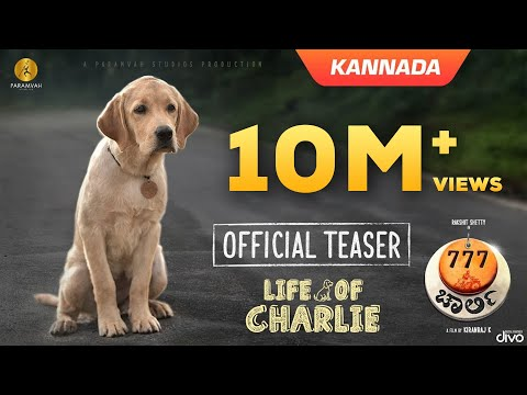 777 Charlie Official Kannada Teaser