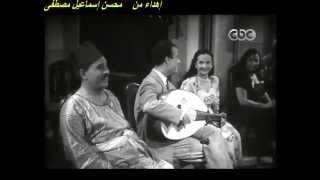 تحميل اغاني يا دى الهنا ..... شادية وكارم محمود MP3